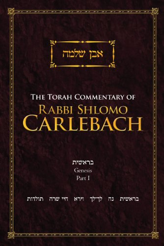 9789655240740: The Torah Commentary of Rabbi Shlomo Carlebach: Genesis, Part I