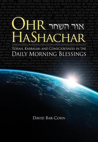 Ohr Hashachar: Bar-Cohn, David