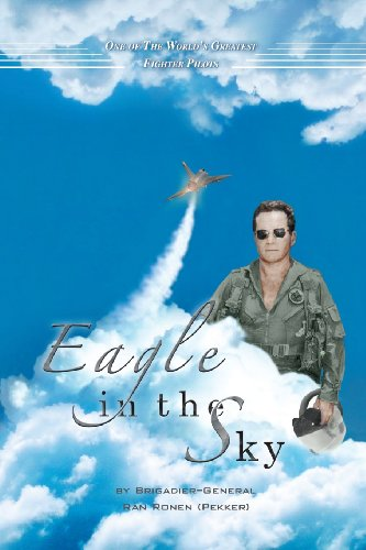 9789655501483: Eagle in the Sky