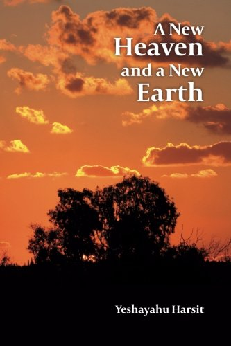 9789655502671: A New Heaven and a New Earth