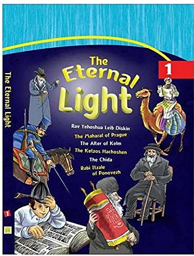 9789655540710: The Eternal Light Vol. 1