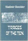 Image result for Vladimir Shneider, Traces of the ten