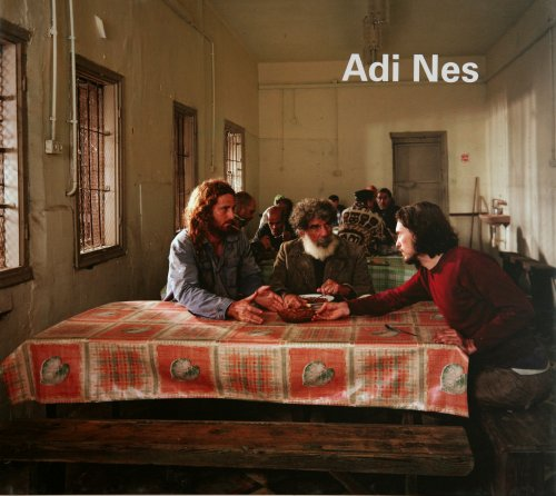9789655553970: Adi Nes (an exhibition catalogue) (English and Hebrew Edition)
