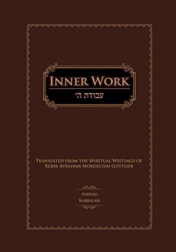 Inner Work: Rebbe Avraham Mordechai Gottlieb
