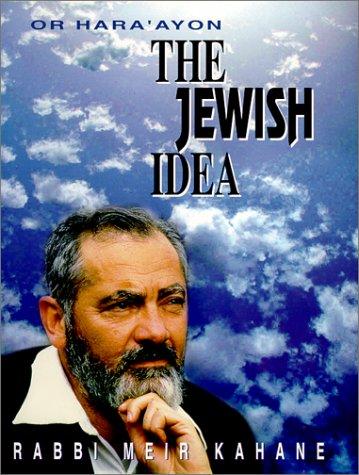 9789657044018: Or Hara'ayon = The Jewish Idea, volume 1