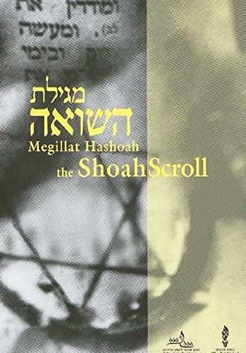 9789657105139: Megillat Hashoah the Shoah Scroll: A Holocaust Liturgy
