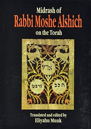 9789657108130: Midrash of Rabbi Moshe Alshich on the Torah (Classic Torah Commentaries) 3 volumes