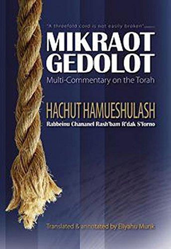 Hachut Hameshulash: Commentaries on the Torah by: Rabbeinu Chananel; Rabbi