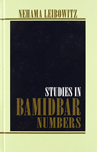 9789657118306: Studies in Bamidbar Numbers