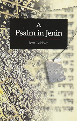 9789657141038: A Psalm In Jenin