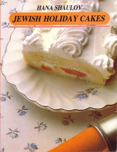 9789657141229: Jewish Holiday Cakes