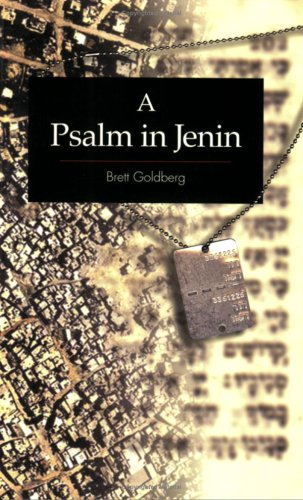 9789657141458: A Psalm in Jenin