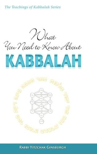 9789657146118: What You Need to Know About Kabbalah (Teachings of Kabbalah)