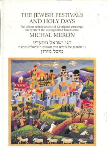 9789657157015: The Jewish Festivals and Holy Days