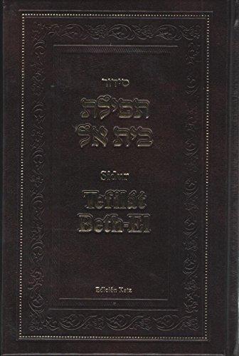9789657212288: SIDUR TEFILAT BETH-EL ASHKENAZI HEBREO-ESPAÑOL-FONETICA
