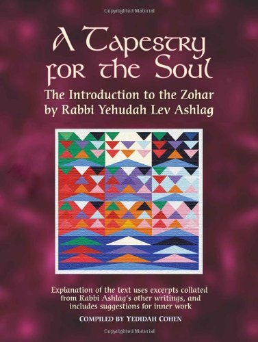 9789657222041: A Tapestry for the Soul: The Introduction to the Zohar