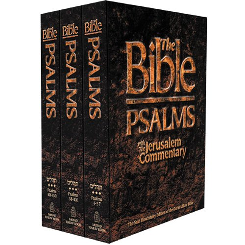 an analysis of the book of psalms The communication principle in the book of psalms essay 665 words 3 pages the communication principle that is outlined in this paper is about communicating lies and what the outcome of lying is.