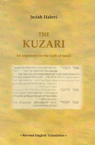 9789657287033: The Kuzari: an Argument for the Faith of Israel