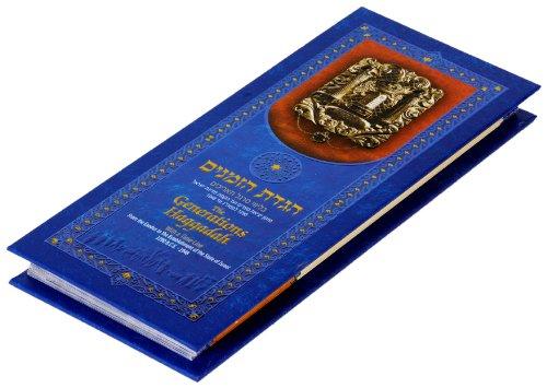 9789657309261: The Generations Haggadah - Bronze Edition