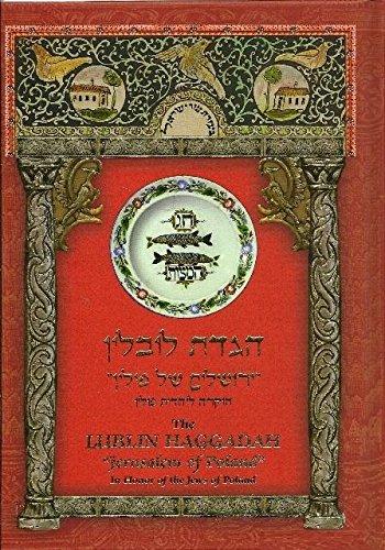 9789657309315: The Lublin Haggadah