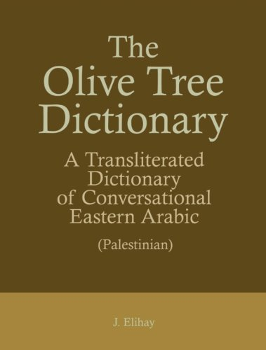 9789657397060: The Olive Tree Dictionary: A Transliterated Dictionary of Conversational Eastern Arabic (Palestinian)