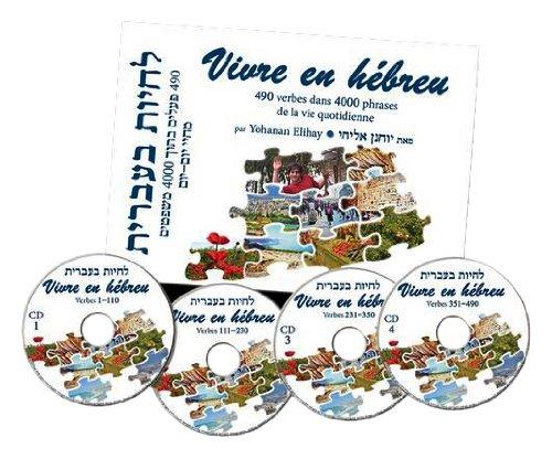 9789657397084: Living Hebrew- Vivre En Hebreu: Course for French Speakers- Tutorial (French and Hebrew Edition)