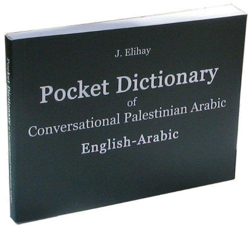 9789657397442: Pocket Dictionary of Conversational Palestinian Arabic