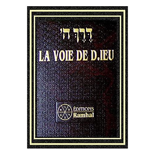 9789657426029: La Voie de Dieu, D�reh Achem