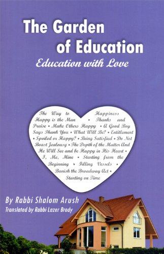 9789657502167: The Garden of Education - Education with Love