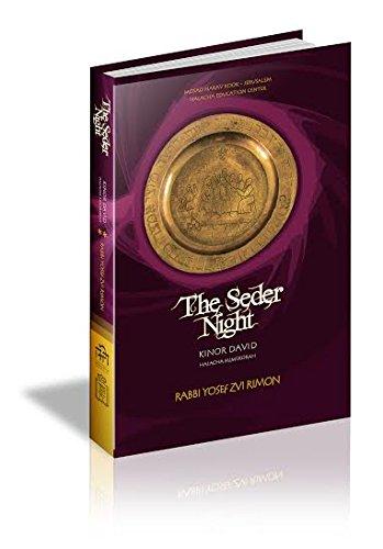 9789657513125: The Seder Night: Kinor David
