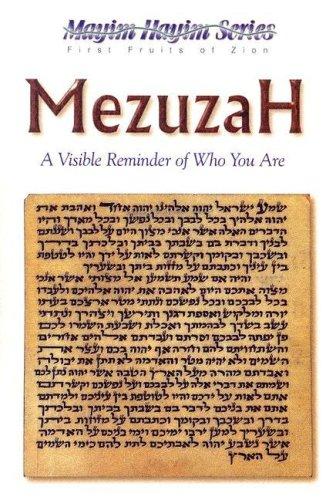 9789659010455: The Mezuzah