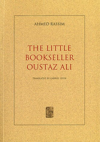 9789659012442: The Little Bookseller Oustaz Ali,