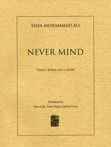 Never Mind: Twenty Poems And A Story: Taha Muhammad Ali, Peter Cole, Ali, Taha Muhammad