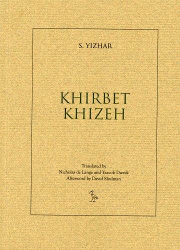 9789659012596: Khirbet Khizeh