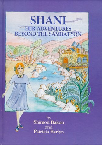 9789659023509: Shani - Her Adventures Beyond the Sambatyon
