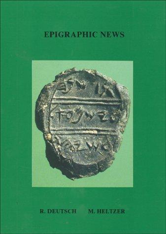West Semitic Epigraphic News