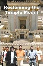 9789659050963: Reclaiming the Temple Mount