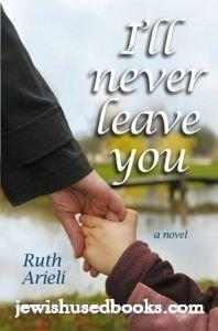 9789659065288: I'll Never Leave You: A Novel