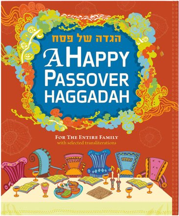 9789659068159: A Happy Passover Haggadah: A New Amazing Full Color Family Haggadah with Selected Transliterations