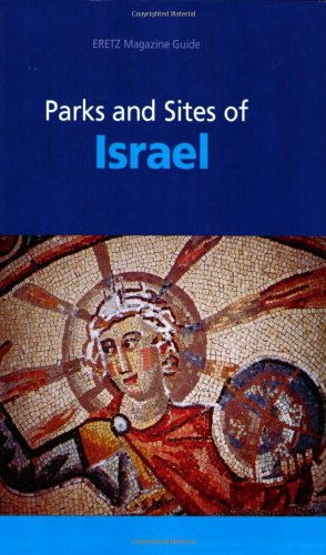 9789659079759: Parks and Sites of Israel