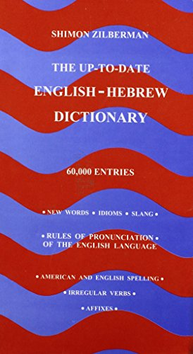 9789659091805: The Up-To-Date English-Hebrew Dictionary With Rules of Pronunciation of the English Language