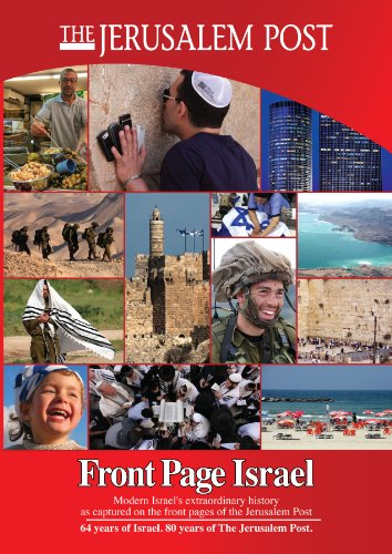 9789659120925: Front Page Israel 2012