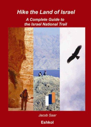 Hike the land of Israel: Saar, Jacob