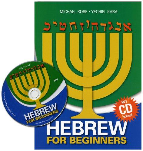 9789659129409: Hebrew for Beginners