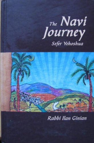 9789659135509: The Navi Journey Sefer Yehoshua