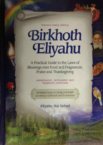 9789659202102: Birkhoth Eliyahu - Guide & Laws of Blessing