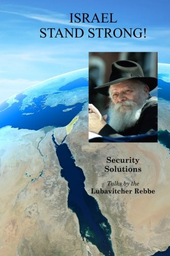 9789659245604: Israel Stand Strong!: Security Solutions - Talks by the Lubavitcher Rebbe