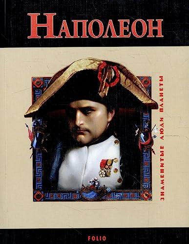 9789660351639: Napoleon