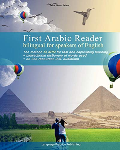9789661529075: First Arabic Reader bilingual for speakers of English