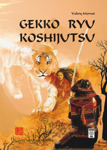 9789662079357: Gyokko Ryu Koshijutsu